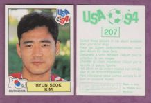 South Korea Kim Hyun Seok 207